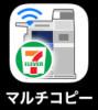 マルチコピーアプリ