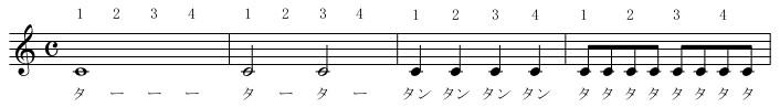 sam-yomikata02e